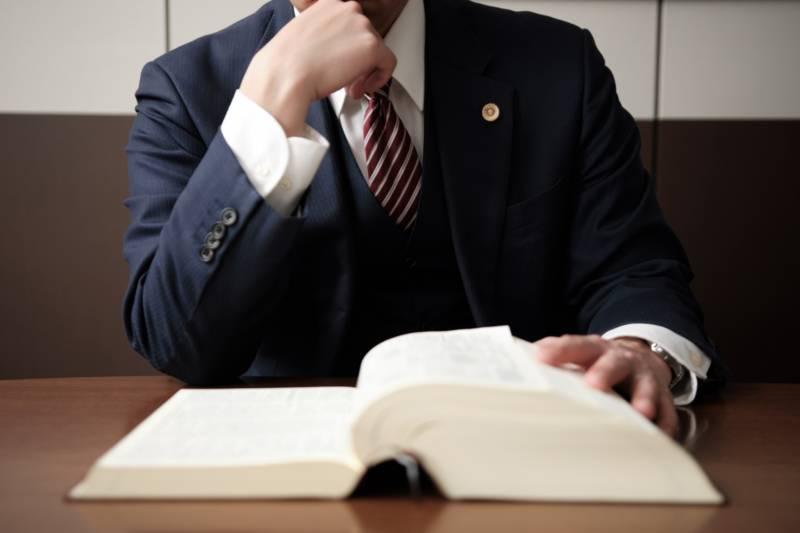モテしぐさの男性弁護士
